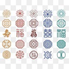 Korean Illustration, Lucky Symbols, Korean Painting, Visual Communication Design, Logo Design, Graphic Design, Korean Art, Korean Traditional, Game Logo