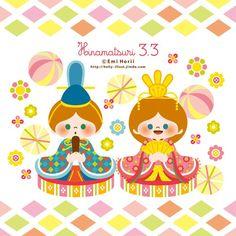 イラストレーター ほりいえみ(@hooooooollly)さん | Twitter Backdrop Decorations, Backdrops, Hina Matsuri, Hina Dolls, Girl Day, Nursery Themes, Cute Drawings, Paper Dolls, Origami