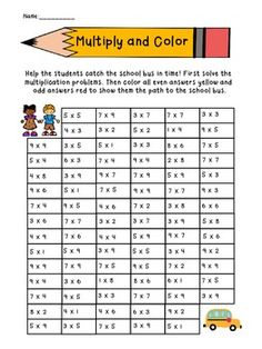 Back to School Multiply and Color Activity $1.50. Start having fun (and reviewing math) on the first day of school! Welcome back students with a math and coloring activity where they have to help the students catch the bus!