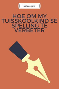 Hoe kan ek my kind se spelling verbeter? | oolfant.com: tuisskool in Afrikaans Dream Quotes, Love Quotes, Inspirational Quotes, Career Quotes, Success Quotes, Man Se, Wisdom Quotes, Quotes Quotes, Self Improvement Quotes
