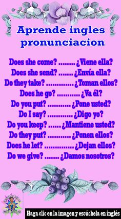 Basic Spanish Words, Learn To Speak Spanish, Spanish English, English Phrases, English Class, English Grammar, Learn English, English Language, English Lesson Plans