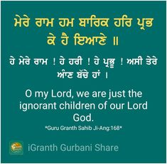 Shri Guru Granth Sahib, Lord, Reading, Word Reading