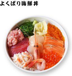 海鮮丼メニュー | 海鮮丼屋・小樽ポセイ丼