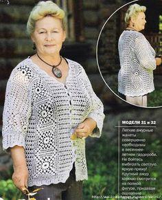 CARAMELO DE CROCHET: blusa
