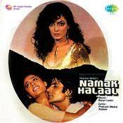 Namak Halaal White Glitter Wallpaper, Asha Bhosle, Kishore Kumar, Rishi Kapoor, Movie Songs, Mp3 Song, Lyrics, Parenting, Singer