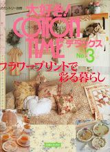 catton time 别册NO3 - Zecatelier - Picasa ウェブ アルバム