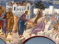 CRISTO guarisce i malati - DETTAGLIO Byzantine Icons, Byzantine Art, Catholic Saints, Roman Catholic, Religious Icons, Religious Art, Greek Icons, Jesus Cristo, Orthodox Icons