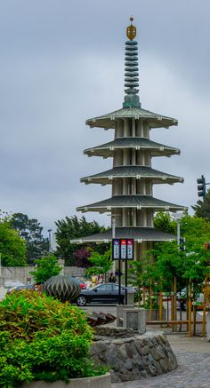 Japan Town San Francisco California.  One of my favorite places to shop and for food. LOVE, LOVE, LOVE.
