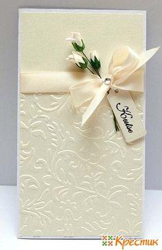 Сделать свадебное приглашение своими руками