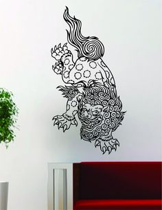 Foo Dog The latest in home decorating. Beautiful wall vinyl decals, that are simple to apply, are a great accent piece for any room, come in an array of colors, and are a cheap alternative to a custom