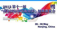 CNTE2012(The 12th Nanjing International Textiles, Fabrics, Accessories Intertextile Expo)(제 12 회 남경 섬유 직물 액세서리 박람회)