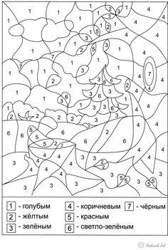 Картинки по запросу игры с алфавитом русским