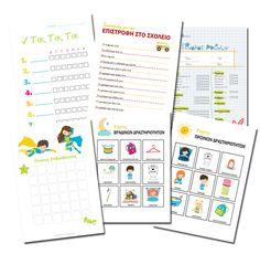 Επιστροφή στα Σχολεία - Πλήρης Οδηγός για γονείς: Το νέο μου e-book κυκλοφόρησε…