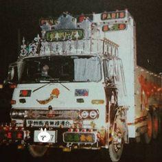 ボルサリーノ2  #ふそうT931  #爆走一番星ライバル車  #田中邦衛  #1975年 Old Cars, Truck, Automobile, Deco, Car, Autos, Trucks