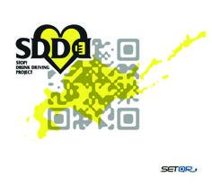 Stop Drunk Driving Project. Hokaido (Japan)