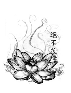 Japanese Words And Lotus Tattoo Stencil