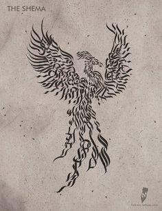 The Shema by hebrew-tattoos.com