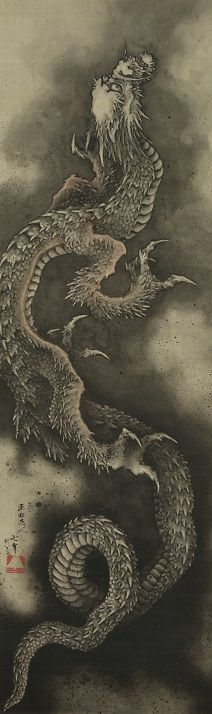 "Katsushika Hokusai's famous ' climbing Dragon figure ""William Bigelow collection, Boston Museum of fine arts."