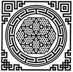 Tibetan ornament. Endless knot. Beer, Robert. The Encyslopedia of Tibetan Symbols and Motifs. - Boston: Shambala, 1999.