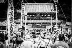 Osorezan Matsuri 恐山祭り