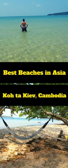 Koh Ta Kiev | Island hopping | best beaches in Cambodia | Best beaches | what to do in Cambodia | what to see in Cambodia | how to do to Koh Ta Kiev | camping in Koh ta Kiev | off the beaten track destinations | skinny dipping | travel to cambodia | visit cambodia | visit Koh ta Kiev | tourism cambodia | No frills travel | Koh ta Kiev travel guide | SihanoukVille, Cambodia | Tropical Paradise