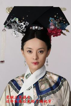 Costumes from Empresses in the Palace: The Legend Zhen Huan (Qing Dynasty) My Fair Princess, Empresses In The Palace, The Other Boleyn Girl, Oriental, Hair Decorations, Chinese Clothing, Hanfu, Cheongsam, Chinese Actress