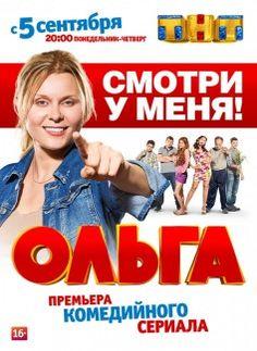 Бесплатно русское порно новинки в поездах