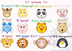 Animals in Korean :)