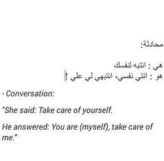 Gosh these arabs.....FEELS! ♡