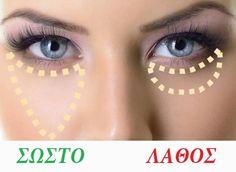 Super makeup tips concealer conseler ideas Unique Makeup, Stunning Makeup, Natural Eye Makeup, Beauty Makeup Tips, Diy Beauty, Makeup Hacks, Diy Makeup, Makeup Tutorials, Beauty Hacks Every Girl Should Know