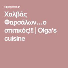 Χαλβάς Φαρσάλων…ο σπιτικός!!! | Olga's cuisine Cooking, Food, Kitchens, Kitchen, Essen, Meals, Yemek, Brewing, Cuisine