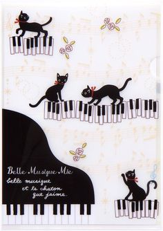 white A5 mini plastic file folder with cats & piano