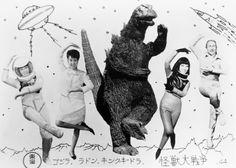 Godzilla Dance