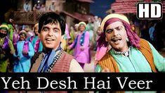 Yeh Desh Hai Veer (HD) - Mohammed Rafi, Balbir - Naya Daur 1957 - Music ...