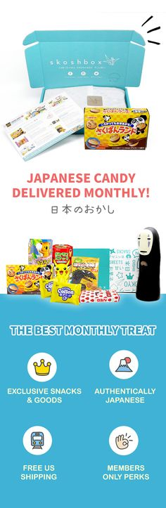 Looking for a fun monthly box that won't clutter your house? Discover the exciting world of Japanese Candy. All members receive discounts toward any snack purchases. Sign up to start receiving your monthly deliveries!
