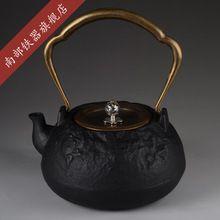 Hierro olla arrabio cangrejo de hierro arrabio kung fu tetera revestimiento de cobertura de cobre 1.3(China (Mainland))