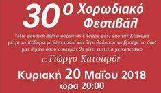 30ο Χορωδιακό Φεστιβάλ Δήμου Μεγαρέων αφιερωμένο στον Γιώργο Κατσαρό