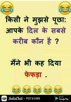 Sanjana v singh laughing quotes, can't stop laughing, laughter therapy, jokes Funny Pictures Can't Stop Laughing, Funny Picture Jokes, Funny Pictures With Captions, Hindi Shayari Funny, Jokes In Hindi, Funny Cartoons, Funny Jokes, Funny Comics, Desi Quotes