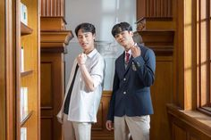 Manisnya Bromance Lee Jae Wook dan Rowoon di Drama Extraordinary You Kim Ro Woon, Ji Chan Wook, Web Drama, Bae, Ulzzang Korean Girl, Drama Korea, Kdrama Actors, Cute Korean, Big Bang Top