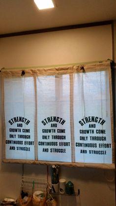 3coinsで男前なセパレートカーテンを発見!売り場で思い付き、早速材料調達!すべては3coinsと100円ショップで手に入ります♪3枚ミシンで繋げて、突っ張り棒を上下に通し。。。キャンドゥのロールカーテンパーツを付けました~ セパレートカーテン三枚でロールカーテンを作ろう(ann) Curtains, Home Decor, Blinds, Decoration Home, Room Decor, Draping, Home Interior Design, Picture Window Treatments, Home Decoration