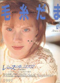 Альбом «Keito Dama 060 Summer 1991». Обсуждение на LiveInternet - Российский Сервис Онлайн-Дневников