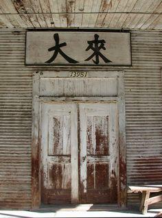 Locke Door