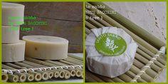 { tea tree } - sabão natural / sabão vegetal / natural soap / handmade soap / homemade soap / packaging