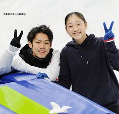 BAM.   Daisuke Takahashi (JPN) & Mirai Nagasu (USA) by olympic2010_1, via Flickr