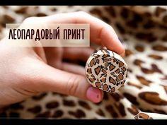 Кейн Леопард ♥ Полимерная Глина ♥ Мастер Класс  Xydojnica27