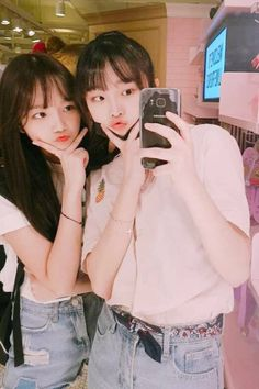PICK ME! - Choi Yena and Jo Yuri - (Produce 48 Love Story) -IZONE - <br> Since when Jo Yuri appeared on Idol School, Choi Yena had a huge crush on her. Little did they know, that destiny will. Korean Fashion Kpop, Korean Outfits, Kpop Girl Groups, Kpop Girls, Yuri, Secret Song, Comfortable Winter Outfits, Chuu Loona, Choi Yoojung