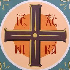 Symbols, Peace, Ornaments, Sf, Ideas, Christmas Decorations, Sobriety, Ornament, Glyphs