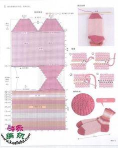 New Crochet Socks Lace Projects Idea - Diy Crafts - maallure Diy Crafts Knitting, Diy Crafts Crochet, Crochet Art, Loom Knitting, Knitting Socks, Hand Knitting, Crochet Patterns, Knitted Slippers, Crochet Slippers