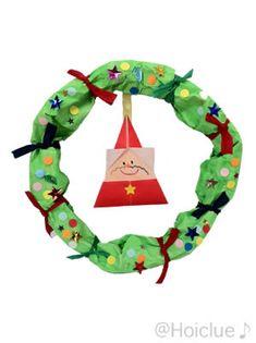 好きな色や好きな飾りで伸び伸びと自分なりの表現を楽しめるクリスマスリース☆キュッと結んだリボンがアクセント。 中央には、サンタやトナカイ、ベルや星など、子どもたちが好きな飾り付けを♪