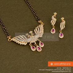#Style defines your #beauty!!!  #Stunning #gorgeous #attractive #gold #diamond #mangalsutra set from our collection for the eternal beauty in you.